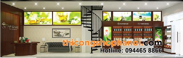 Shop Chè Tâm Châu 284 Tôn Đức Thắng HN-09